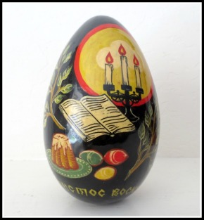 madonna-egg2