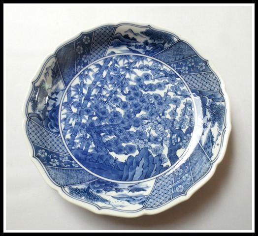 blue-bowl-blog